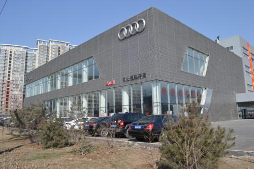 德联开新汽车贸易有新公司