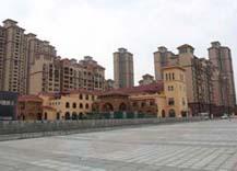 安阳华强广场